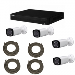 Pack vidéosurveillance DAHUA IP 1MP 2 caméras