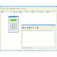 Honeywell software programming Galaxy Flex and Dimension